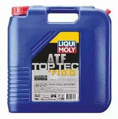 3653 - Automatic Transmission Oil